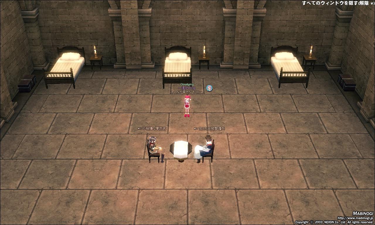 タラ王城1F-①
