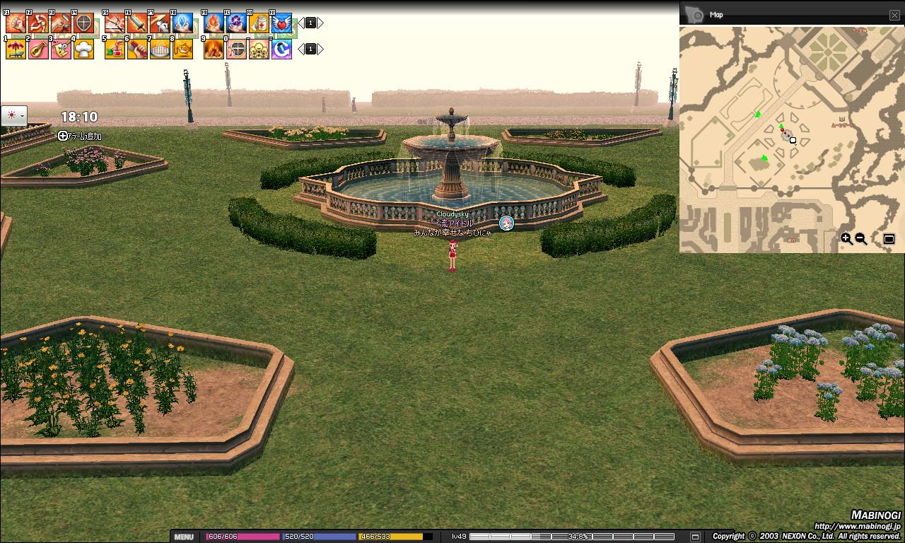 タラ-王城庭園①