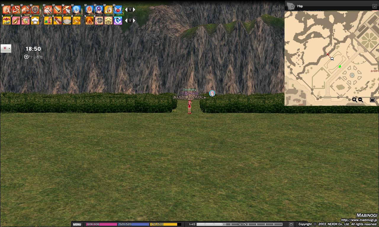 タラ-王城庭園③
