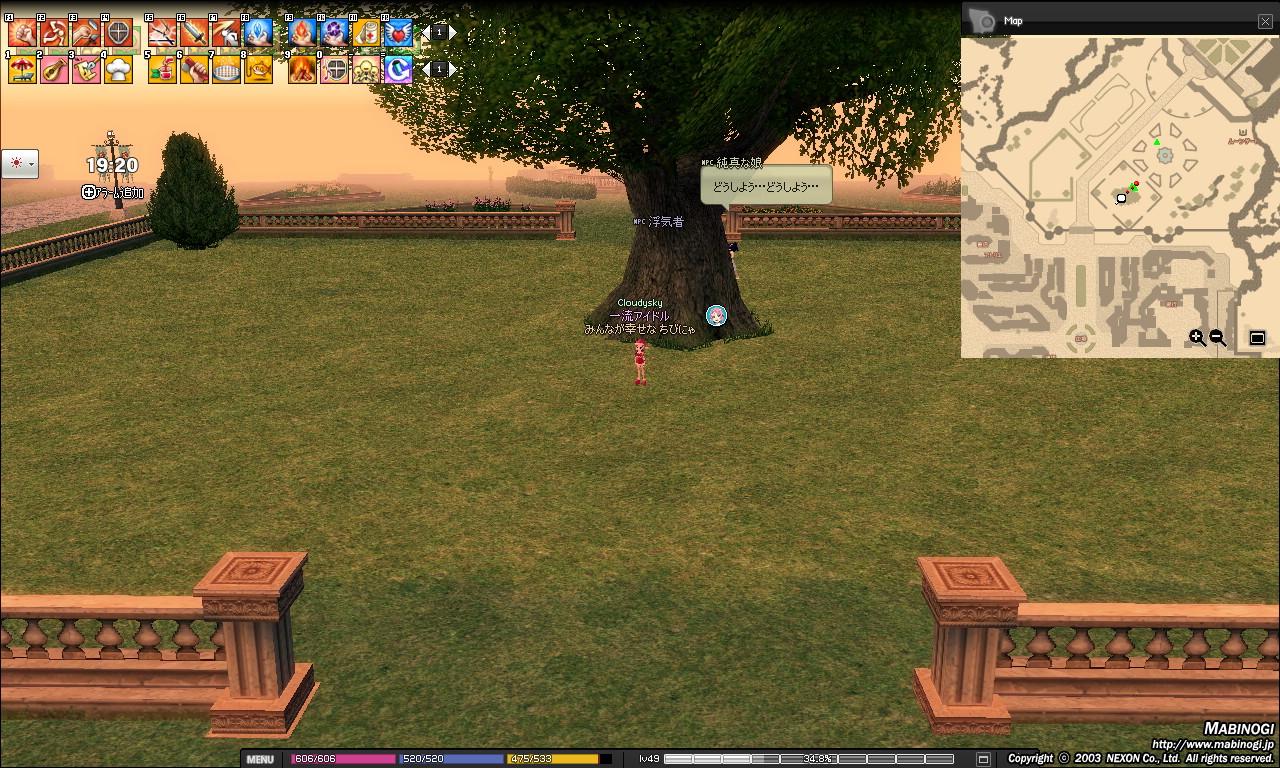 タラ-王城庭園②
