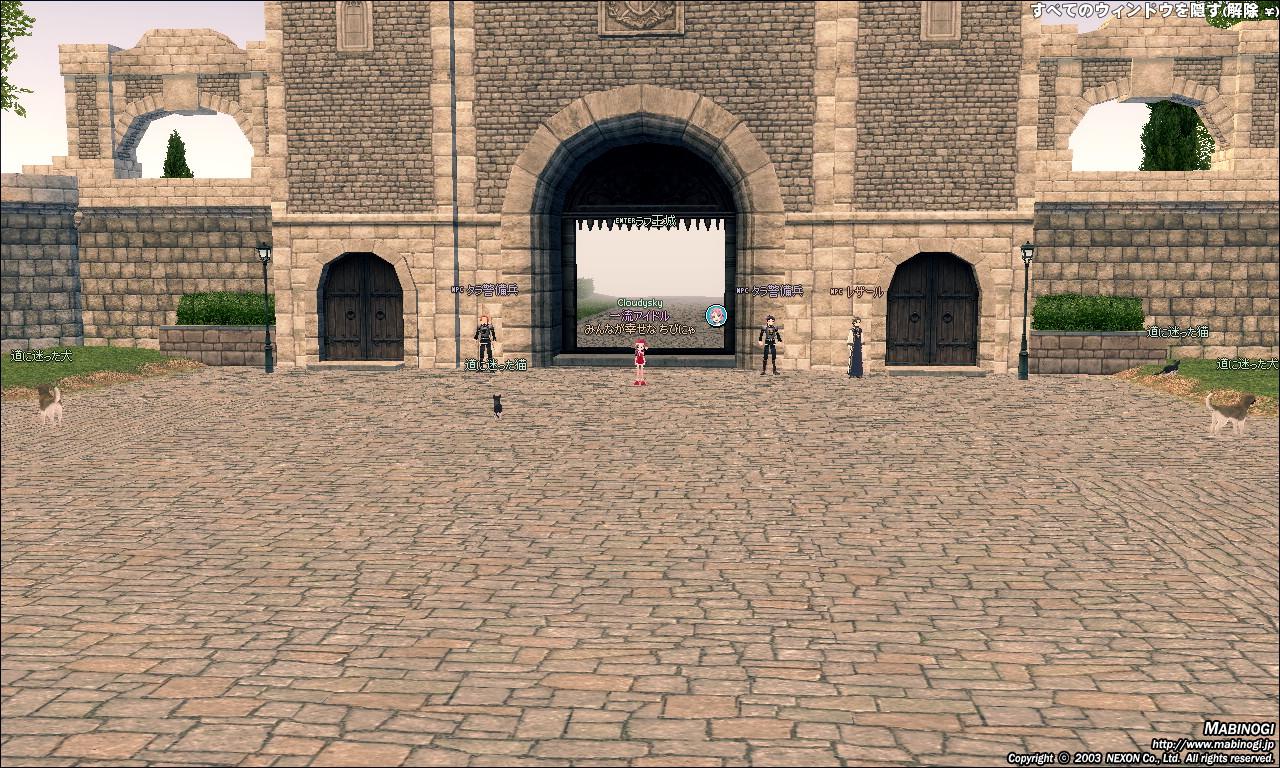 タラ-王城門前