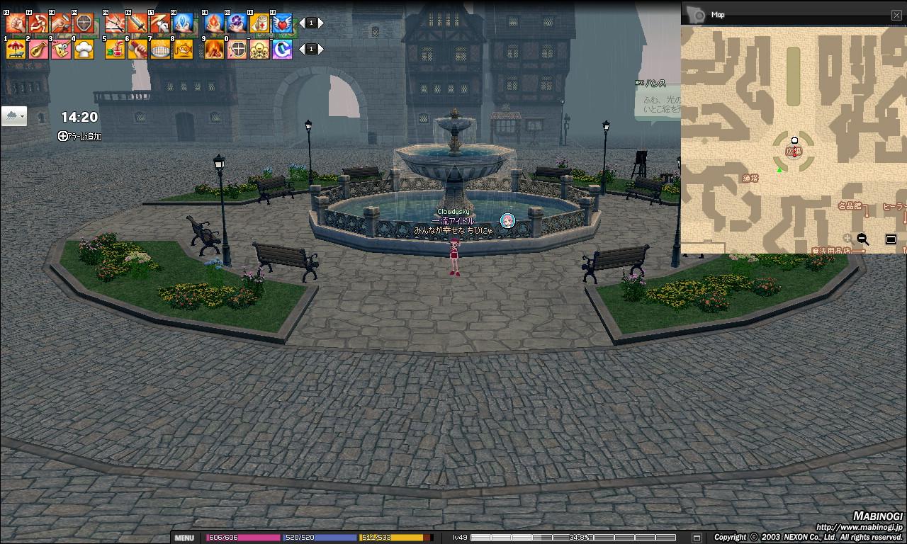タラ-広場噴水前