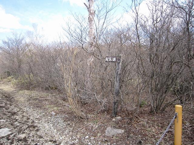 ハイキングコースの入り口