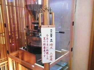 12-10-4 蕎麦粉