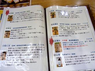 12-10-4 品酒2