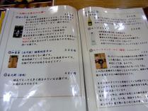 12-10-4 品酒3