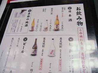 12-10-9 品酒
