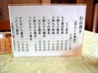 12-10-13-1 品2