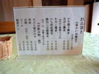 12-10-13-1 品1