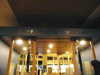 12-10-13-5 ホテル