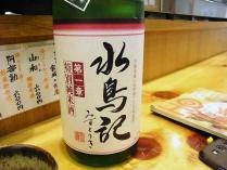 12-10-17 酒2