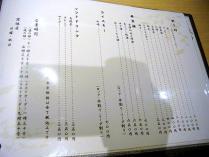 12-10-18 品飲み物2
