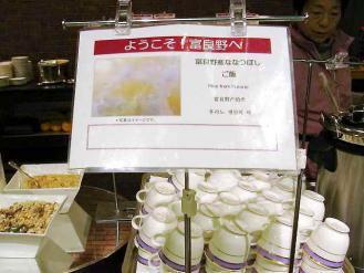 12-10-14-1 朝食7
