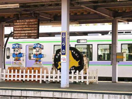 12-10-14-2 電車あぷ