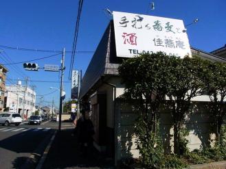 12-10-19 店遠目