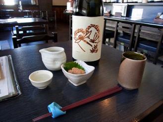 12-10-19 酒赤とんぼ