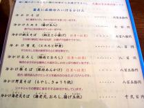 12-10-15-3 品ひやかけ