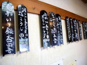12-10-21 品木札