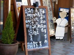 12-10-21 品本日のおすすめ