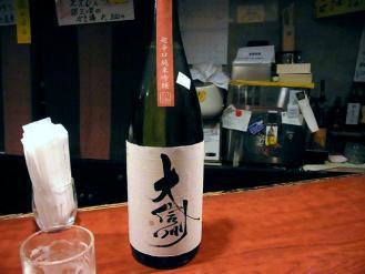 12-10-23 酒瓶