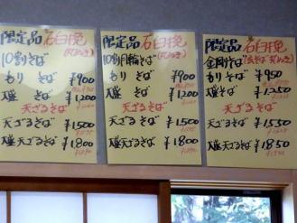 12-10-24-源 品2