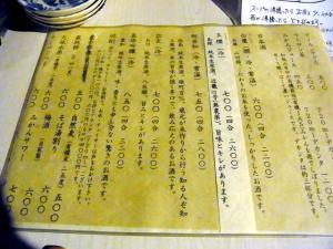12-10-26 品酒