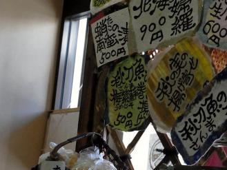 12-10-29 品さんま