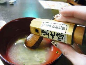 12-10-29 松茸黒七味
