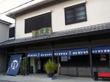 12-11-1 店