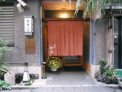 12-11-5 店正面