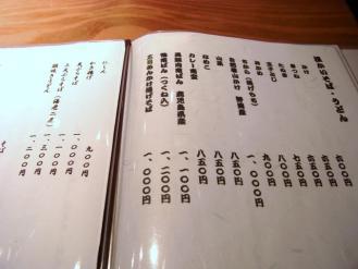 12-11-6 品温そば