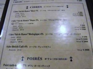 12-11-7 品氏―ドル