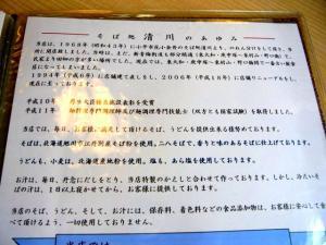 12-11-11 品あゆみ
