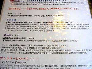 12-11-11 品素材