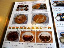 12-11-11 品ご飯