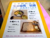 12-11-11 品牡蠣