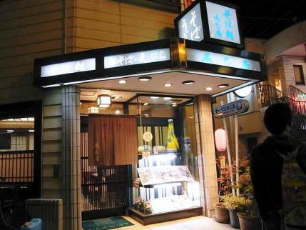 12-11-12  店