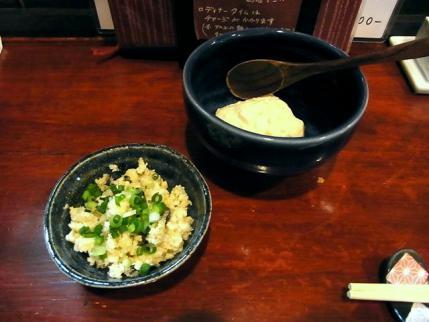 12-11-13 豆腐