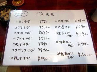 12-11-13 品ランチ