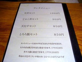 12-11-15 品ランチ