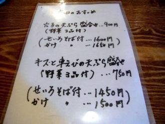 12-11-16 品本日