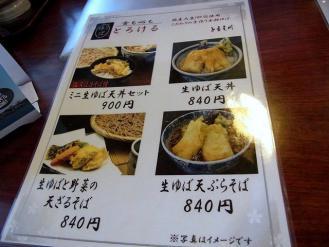 12-11-17 品ゆば