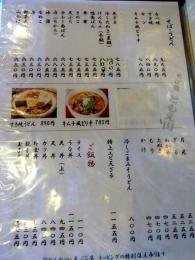 12-11-17 品そばうどん