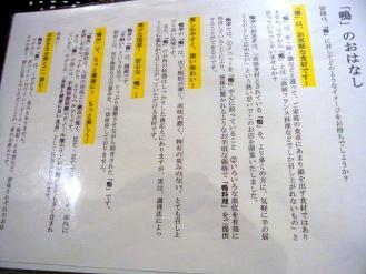 12-11-19 品鴨は