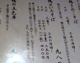 12-11-19 品ランチ - コピー