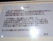 12-11-19 品あいさつ