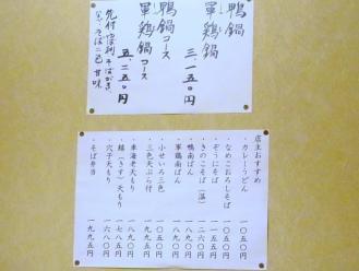 12-11-20 品壁