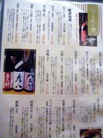 12-11-22 品酒