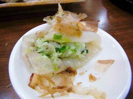 12-11-23 餃子たべ