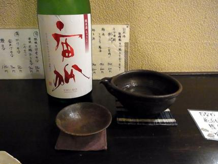 12-11-26 酒2